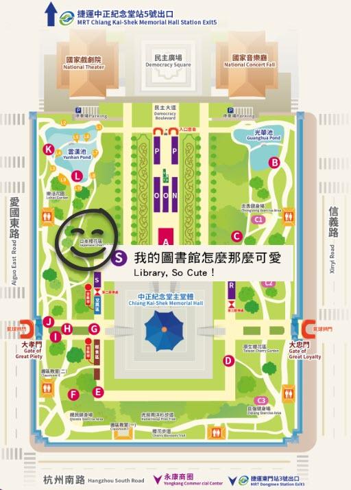 109臺灣閱讀節_學會攤位地圖.jpg